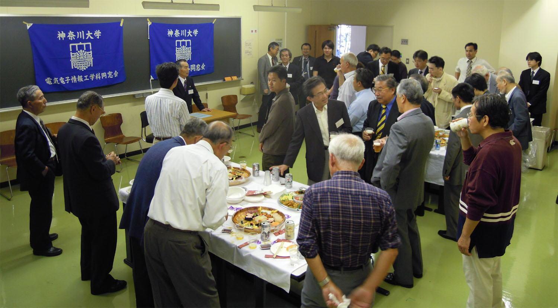 神奈川大学 電気電子情報工学科